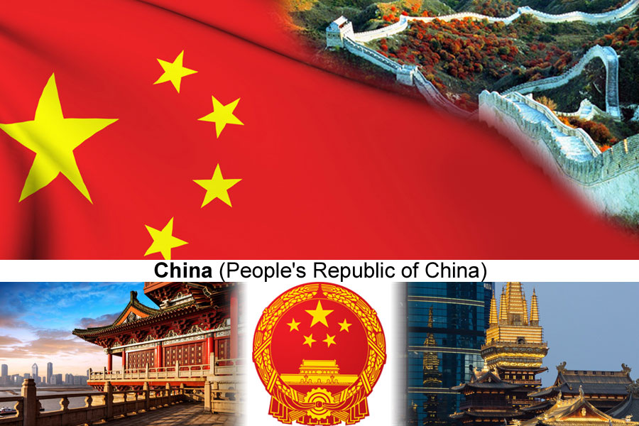 China (Asia): information about country