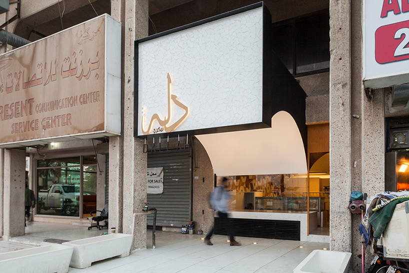 AAP's café in Kuwait references traditional dallah coffee pots