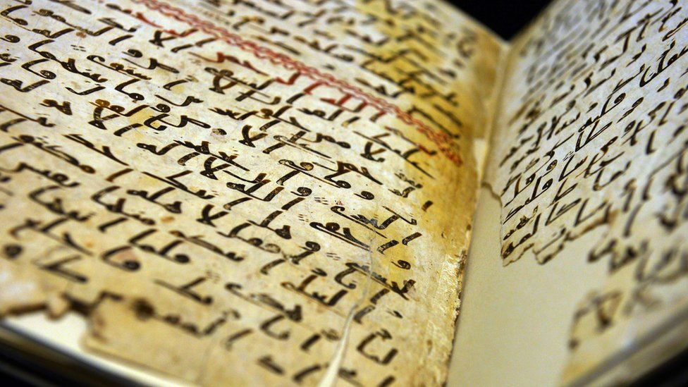 Quran manuscript found by the University of Birmingham