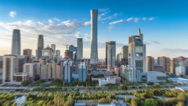 Skyscraper, CITIC Tower (China Zun)